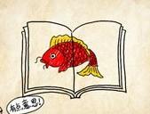 成语玩命猜鲤鱼在书本上答案是什么?