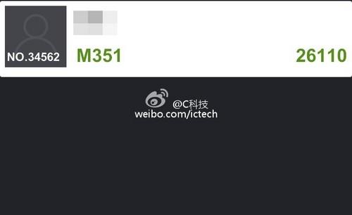 魅族mx3跑分_魅族MX3跑分曝光它采用Exyons5410处理器